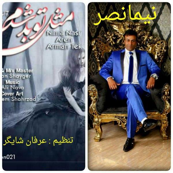 Nima Nasr - Mesle To Bad Shodem (Ft Mehran Bermoda)