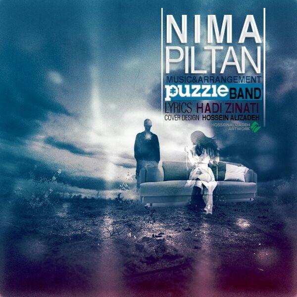 Nima Piltan - Kanapeh