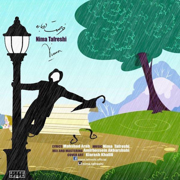 Nima Tafreshi - Forsate Dobare