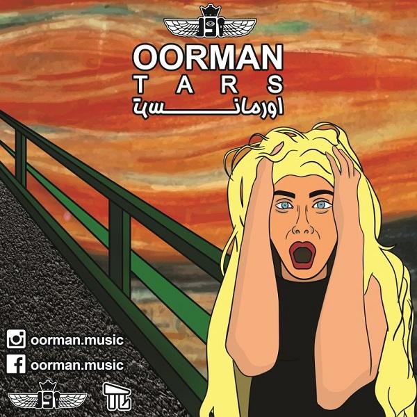 Ooman - Tars