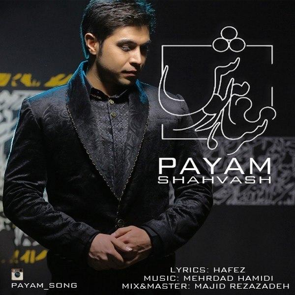 Payam - Shahvash