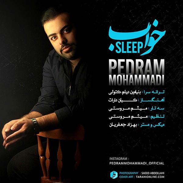 Pedram Mohammadi - Khaab