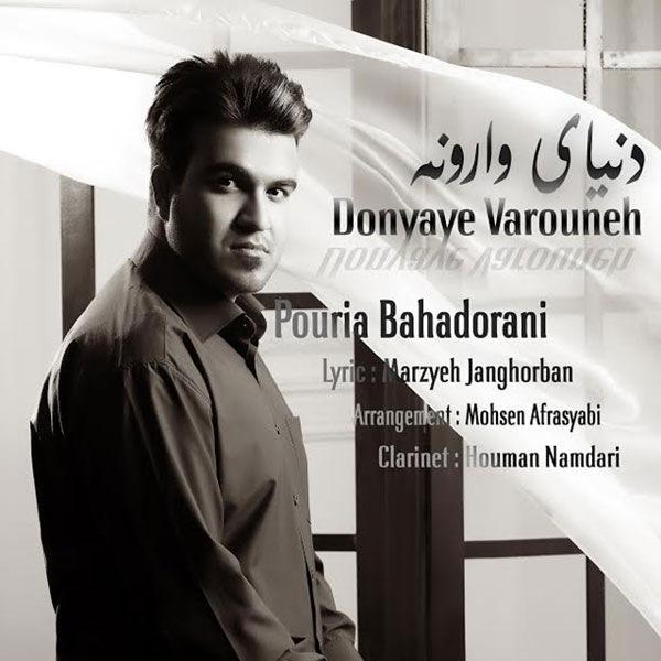 Pouria Bahadorani - Donyaye Varouneh