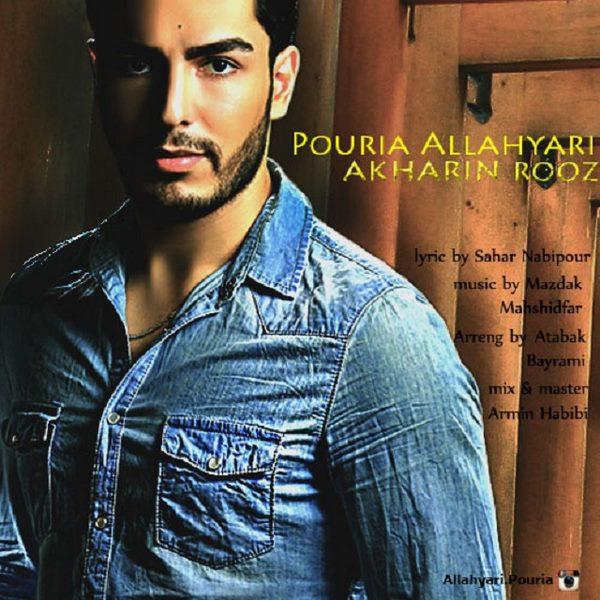 Pouriya Allahyari - Akharin Rooz