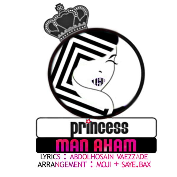 Princess - Man Aham