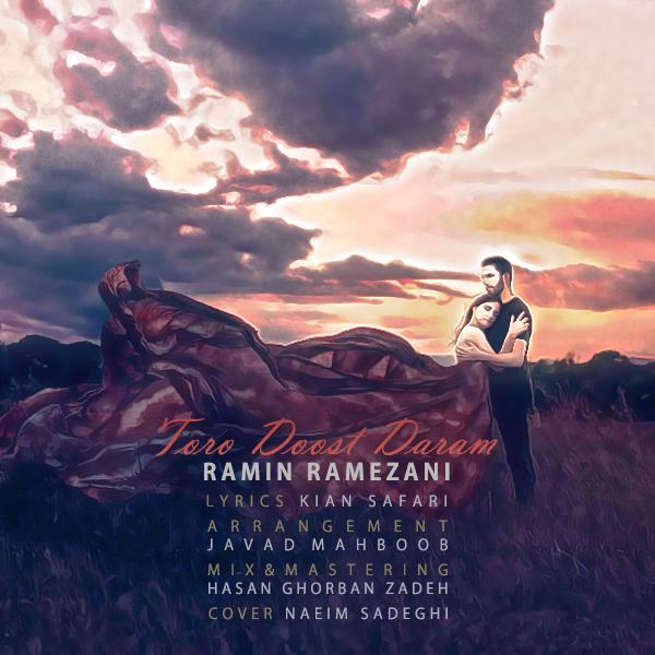 Ramin Ramezani - Toto Doost Daram