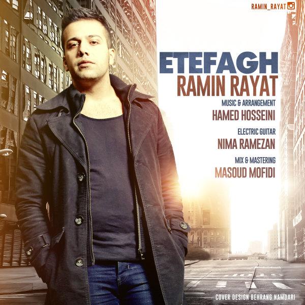 Ramin Rayat - Etefagh