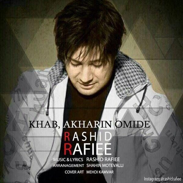 Rashid Rafiee - Khab Akharin Omide