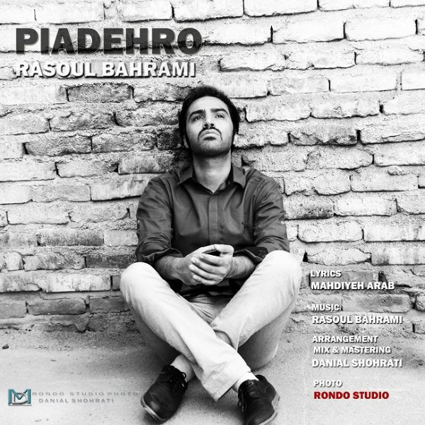 Rasoul Bahrami - Piadehro