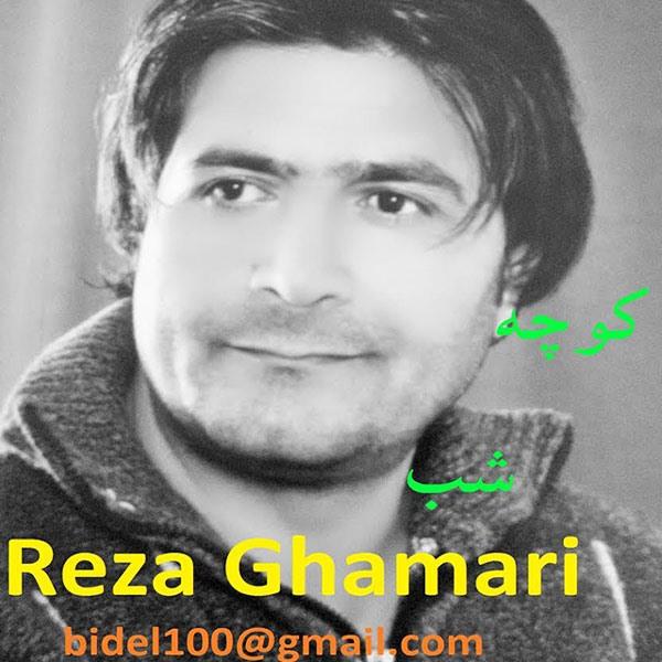Reza Ghamari - Koche Shab