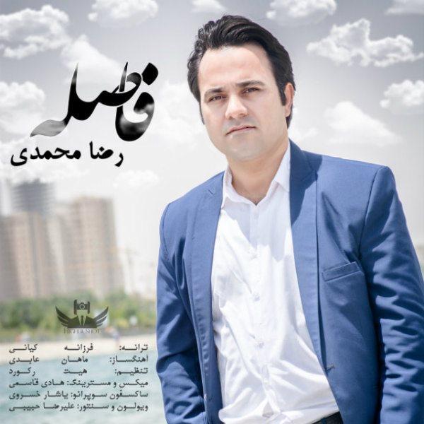 Reza Mohammadi - Fasele