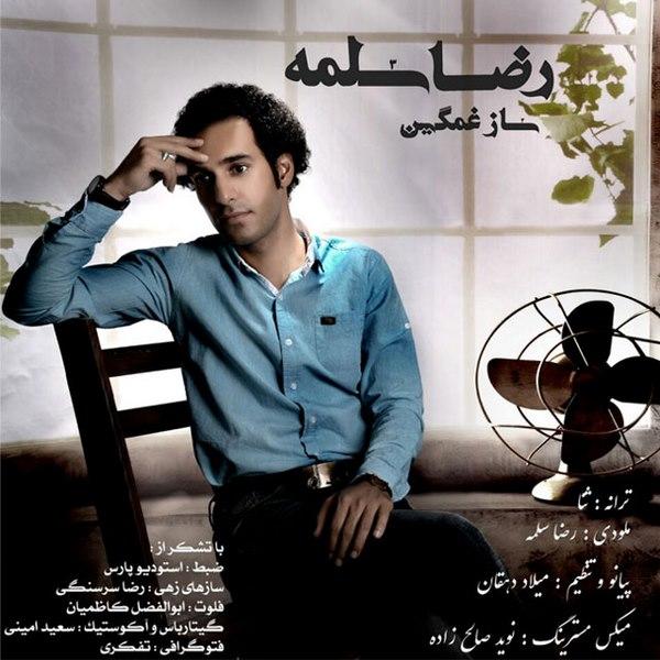 Reza Salame - Saze Ghamgin