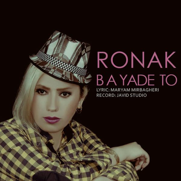 Ronak - Ba Yade To