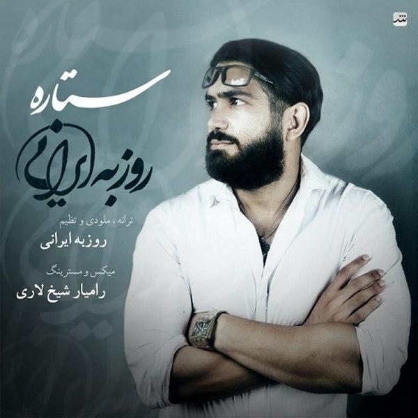 Roozbeh Irani - Setare