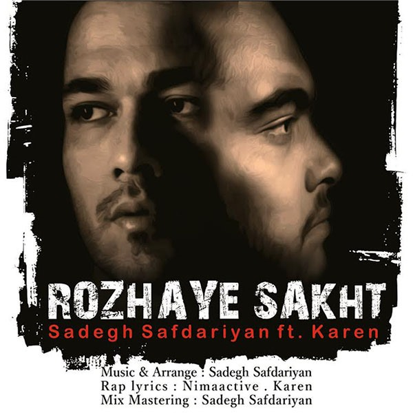 Sadegh Safdariyan - Roozaye Sakht (Ft Karen)
