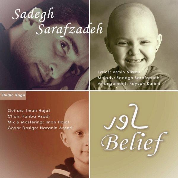 Sadegh Sarafzadeh - Bavar