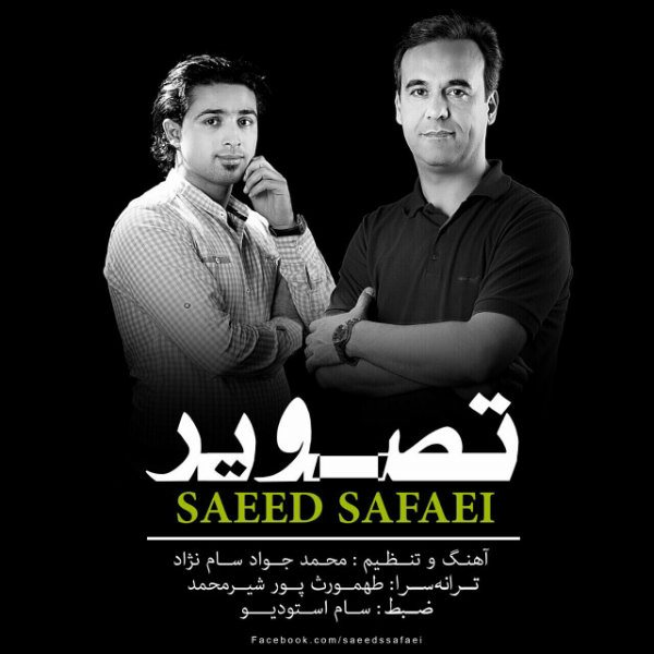 Saeed Safaei - Tasvir