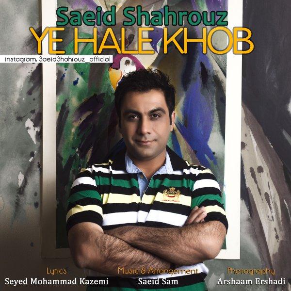Saeid Shahrouz - Ye Hale Khob