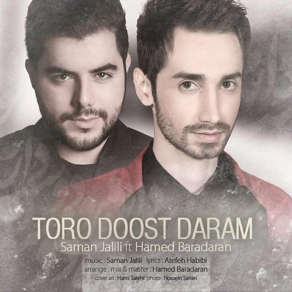Saman Jalili - Toro Doost Daram (Ft Hamed Baradaran)