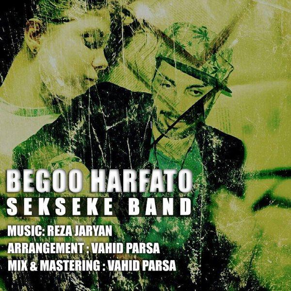 Sekseke Band - Begoo Harfato (Ft Samieh)