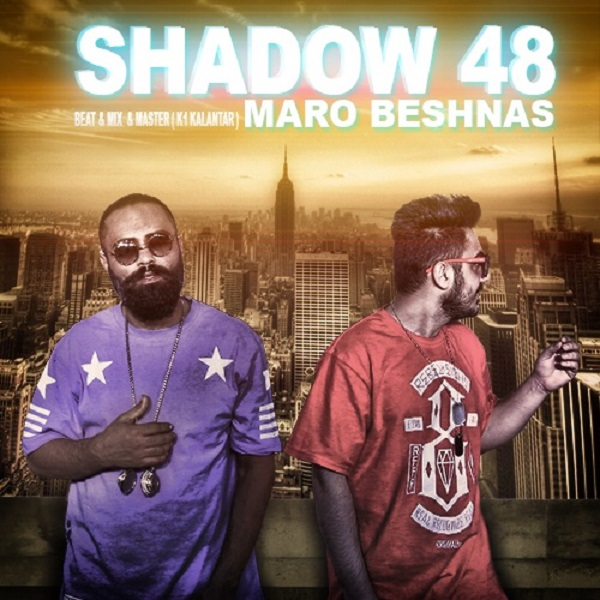Shadow 48 - Dige Maro Beshnas