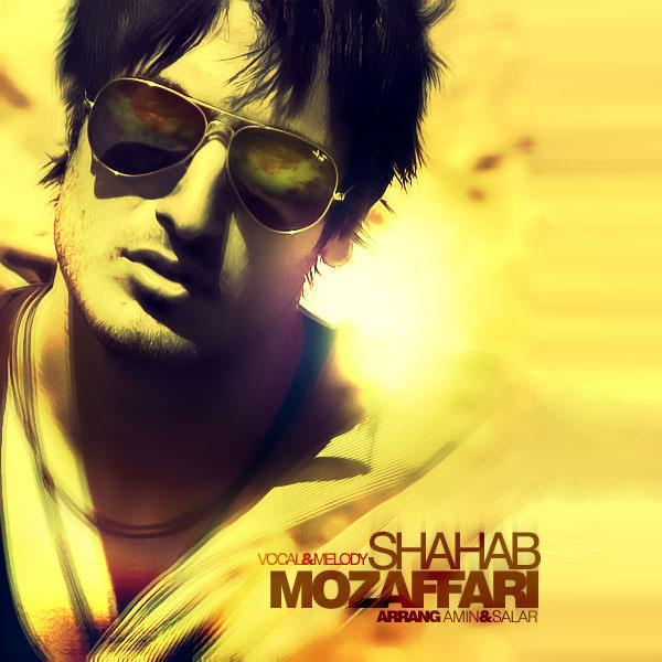 Shahab Mozafari - Faramooshi