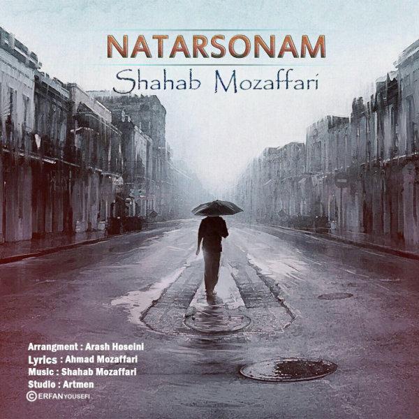 Shahab Mozaffari - Natarsonam
