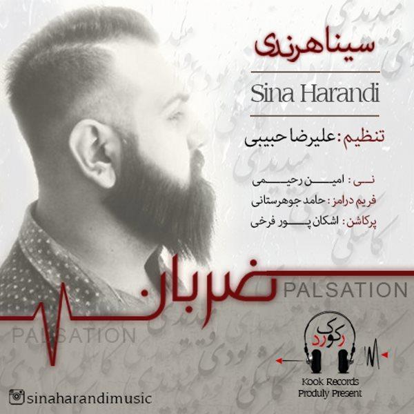 Sina Harandi - Zaraban