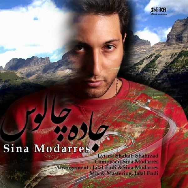 Sina Modarres - Jadeh Chaloos