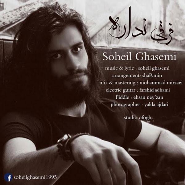 Soheil Ghasemi - Farghi Nadare