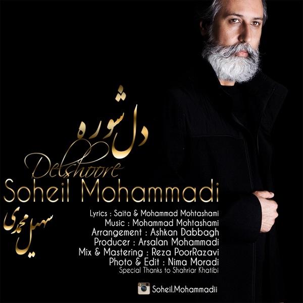 Soheil Mohammadi - Del Shore