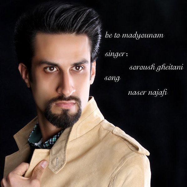 Soroush Gheitani - Be To Madyoonam