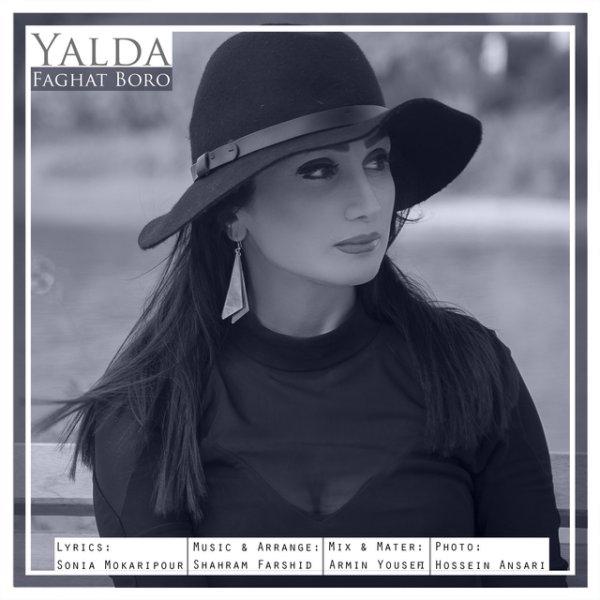 Yalda - Faghat Boro