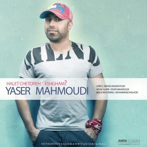 Yaser Mahmoudi - Halet Chetoreh Eshgham