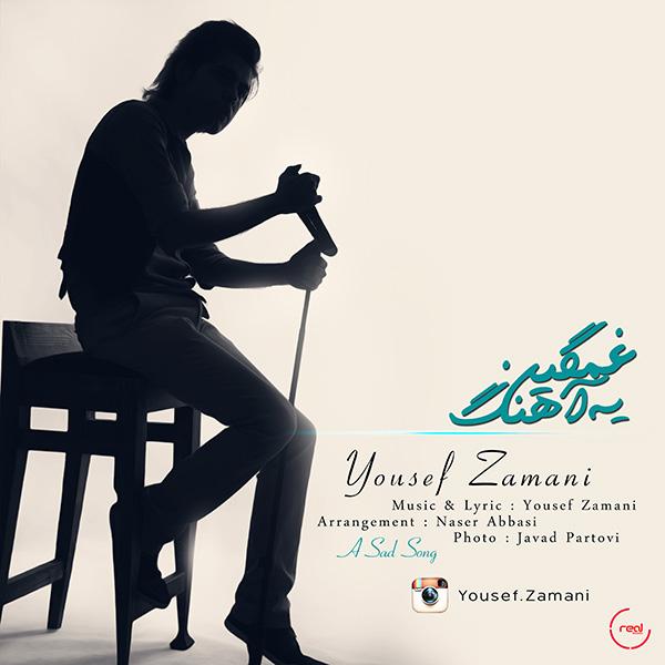 Yousef Zamani - A Sad Song