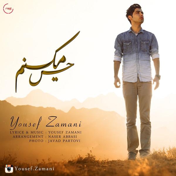 Yousef Zamani - Feel it