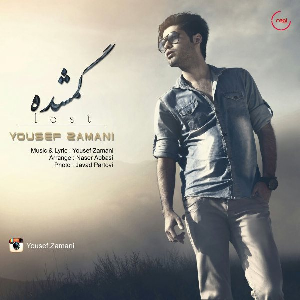 Yousef Zamani - Lost