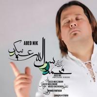 Abed-Nik-Mohammad-Amoozegare-Asheghi