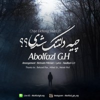 Abolfazl-GH-Chiye-Deltang-Shodi