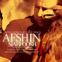 Afshin-Siahpoosh-Kashki-Nemirafti
