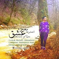 Ahmadreza-Mojezeye-Eshgh