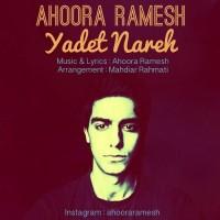 Ahoora-Ramesh-Yadet-Nareh