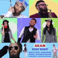 Akam-Khat-Khati