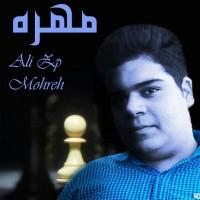 Ali-Zp-Mohre