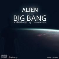 Alien-Gharibe