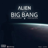 Alien-Rap-Machine