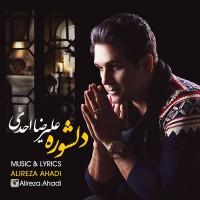 Alireza-Ahadi-Delshooreh