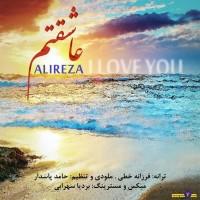 Alireza-Saeedian-Asheghetam