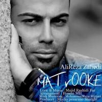 Alireza-Zahedi-Matrooke