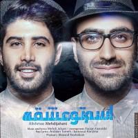 Alishmas_Mehdi-Jahani-Esme-To-Eshghe